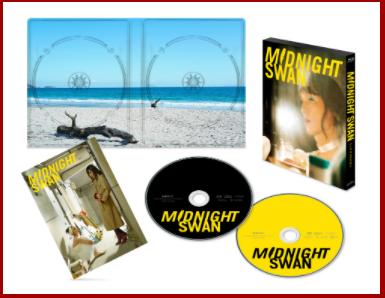 画像に alt 属性が指定されていません。ファイル名: midnight-swan-dvd.png
